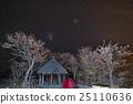 star, sky, tree 25110636