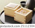 日本酒 25112304