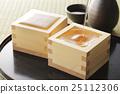 清酒 日本酒 酒 25112306