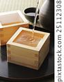 日本酒 25112308