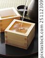 日本酒 25112309