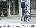 자전거, 횡단 보도, 건너다 25112407