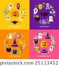 Halloween Holiday Concepts Set 25113452