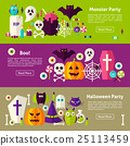 Halloween Party Web Horizontal Banners 25113459