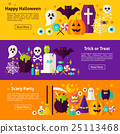 Halloween Web Horizontal Banners 25113468