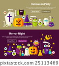 Halloween Website Banners 25113469