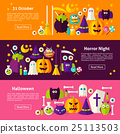 Happy Halloween Web Horizontal Banners 25113503