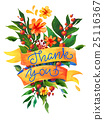 Thank you watercolor flower card. 25116367