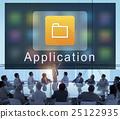 Business Digital Folder Application Concept 25122935