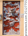 dragon, dragons, unesco 25127755