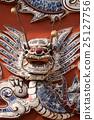 dragon, dragons, unesco 25127756