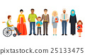 Multicultural society. Group of different people 25133475