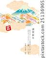 公鸡 新年贺卡 贺年片 25136965