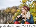 Beautiful young woman holding binoculars, colorful 25141578