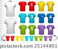 Collection of various soccer jerseys with numbers. 25144801