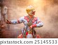 dance, drama, mask 25145533