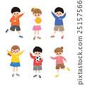 孩子們玩得很好 25157566