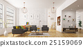 Modern interior of living room 3d rendering 25159069