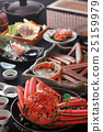 Steamed red king crab for meal on the table i 25159979