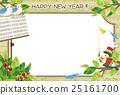 漂亮 新年贺卡 贺年片 25161700