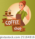 Cute barista with coffee. Vector illustration. 25164816