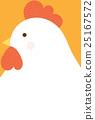新年卡明信片模板鸡 25167572