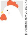 新年卡明信片模板鸡 25167573