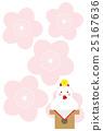 新年卡片明信片模板日本式鏡子蛋糕雞 25167636