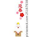 新年卡片明信片模板日本式鏡子蛋糕雞 25167638