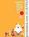 新年卡片明信片模板米糕 25167932