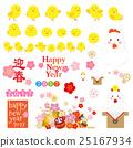 新年卡材料公雞年設置 25167934
