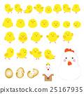小雞和雞新年的卡材料公雞年設置 25167935