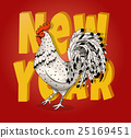 Vector illustration of rooster, symbol of 2017 25169451