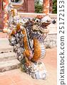 dragon, dragons, unesco 25172153