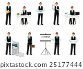 Businessman working  in smart suit isolated  25177444