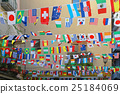International Flags 25184069