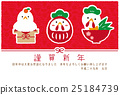 new years card template, rooster, new year's card 25184739