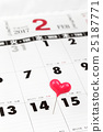 Calendar and Heart (Valentine's Day) 25187771