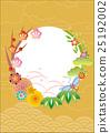 日式 竹与梅 起重机 25192002
