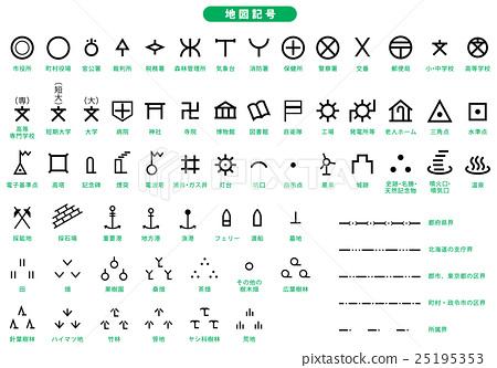地图符号·列出1 <68种> 25195353