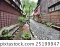 Gujo Hachiman · Kanchi ของ Yanaka น้ำ 25199947