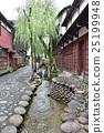 Gujo Hachiman · Kanchi ของ Yanaka น้ำ 25199948