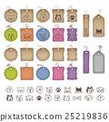 五顏六色的各種標籤和狗插圖 25219836