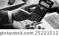 會計 計算 計算器 25221512