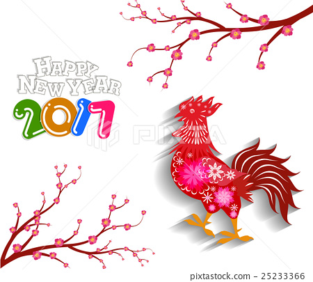 2017 Happy New Year Of The Rooster Lunar New Year Stock