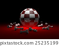 Deep  relax (chess metaphor). 3D illustrations 25235199