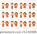 Boy and girl emotion characters 25246986