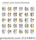 People Profession , thin line icons set 25248841
