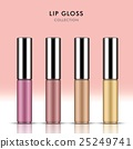 Attractive lip gloss package set 25249741