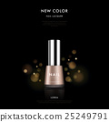 Elegant nail polish ad template 25249791